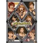 モーニング娘。コンサートツアー2010春〜ピカッピカッ!〜(DVD)