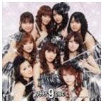 モーニング娘。 / プラチナ 9 DISC(通常盤) [CD]