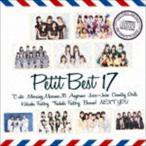 プッチベスト17(CD)