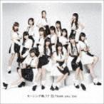 �⡼�˥�̼����17��15 Thank you�� too���̾��ס�(CD)