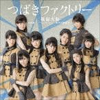 つばきファクトリー/低温火傷/春恋歌/I Need You 〜夜空の観覧車〜(初回生産限定盤A/CD+DVD)(CD)