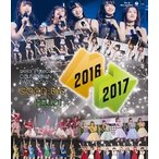 Hello!Project COUNTDOWN PARTY 2016 〜GOOD BYE & HELLO!〜(Blu-ray)