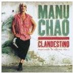 マヌー・チャオ/クランデスティーノ(CD)