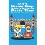 スカイピース/Dream Stage Welcome in SkyPeaceisen Party Time(完全生産限定盤) [DVD]