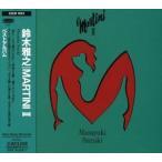 鈴木雅之/MARTINI II(CD)