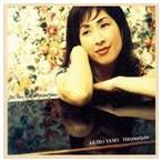 矢野顕子/ひとつだけ/the very best of 矢野顕子(CD)
