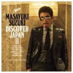 鈴木雅之/DISCOVER JAPAN II(通常盤)(CD)