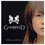 奥井雅美 / GOD SPEED [CD]