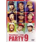 Party9(DVD)
