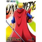 ONE PIECE ワンピース 17THシーズン ドレスローザ編 piece.9(DVD)