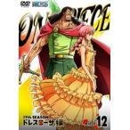 ONE PIECE ワンピース 17THシーズン ドレスローザ編 piece.12(DVD)