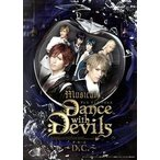 ミュージカル「Dance with Devils〜D.C.〜」DVD(DVD)