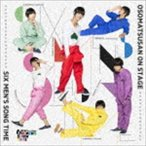 おそ松さん on STAGE 〜SIX MEN'S SONG TIME〜(CD)