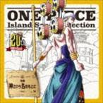 エネル(森川智之) / ONE PIECE Island Song Collection 空島::神という名のもとに [CD]