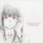 TVアニメ『賭ケグルイ』オリジナルサウンドトラック(CD)