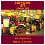 BON-VOYAGE LIFE 〜Relax Your Mind〜Music Selected and Mixed by Mr.BEATS a.k.a. DJ CELORY(CD)