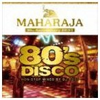 MAHARAJA 80's DISCO 〜30th Anniversary〜(CD)