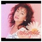 柏原芳恵/MaMa/みえない翼(CD)
