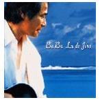 杉田二郎/Ba.Ba.Lu de Jiro(CD)