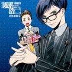 DJCD オフィス遊佐浩二 社外研修2(CD)