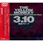 THE YELLOW MONKEY/PUNCH DRUNKARD TOUR 1998/99 FINAL〜3・10横浜アリーナ(DVD)