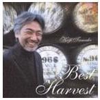 玉置浩二 / ベスト・ハーベスト [CD]