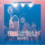 ���ĸ���������Ƿ�Х�� / 1974 One Step Festival [CD]
