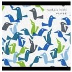 (オリジナル・サウンドトラック) かもめ食堂 オリジナル・サウンドトラック(CD)