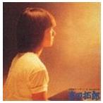 吉田拓郎/王様達のハイキング IN BUDOKAN(CD)