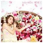 三浦サリー/桜咲く(CD)