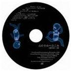ふたりのベロニカ/ふたりのベロニカ(CD)