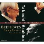 朝比奈隆(指揮)/ベートーヴェン: 交響曲選集(CD)