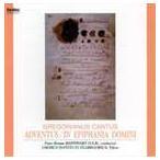 ローマン・バンヴァールト神父(cond)/グレゴリオ聖歌: 待降節/主の公現(CD)