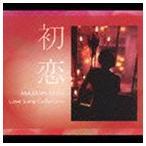 さだまさし/初恋 Love Song Collection(CD)