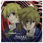 小野大輔/神谷浩史(昶&賢吾)/TVアニメ モノクローム・ファクター エンディングテーマ AWAKE 僕のすべて(CD)