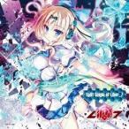 Fuki/marina/田中理々/PCゲーム「Liber_7 永劫の終りを待つ君へ」主題歌シングル::Split Single of Liber_7(CD)
