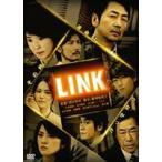 LINK DVDコレクターズBOX [DVD]