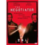 交渉人(DVD)