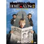 ホーム・アローン2(DVD)