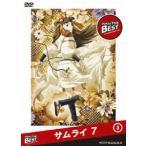 サムライ 7 第3巻 GONZO THE BEST シリーズ(DVD)