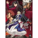Fate/stay night DVD_SET1 [DVD]
