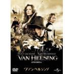 ヴァン・ヘルシング(DVD)