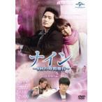 Yahoo!ぐるぐる王国2号館 ヤフー店ナイン 〜9回の時間旅行〜 DVD-SET2(DVD)