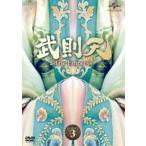 武則天-The Empress- DVD-SET3(DVD)