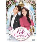 もう一度ハッピーエンディング DVD-SET1(DVD)