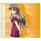 能登麻美子(乃木坂春香)/乃木坂春香の秘密 キャラクターCD 1(CD)