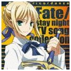 Fate/stay night TV song collection ricordanza [CD]
