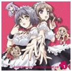 迷い猫オーバーラン! ミュージックCD1 [CD]