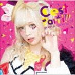 山崎はるか / C'est Parti!! [CD]