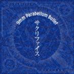 9mm Parabellum Bullet/サクリファイス(CD)